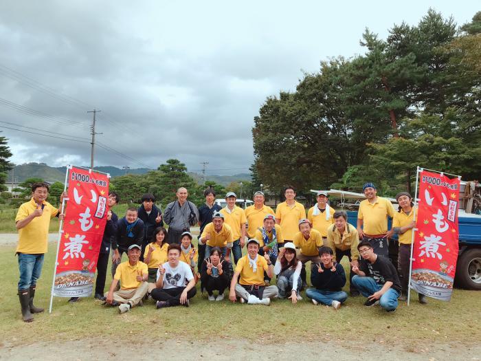 第12回 長井1000人いも煮会2019が開催されました:画像