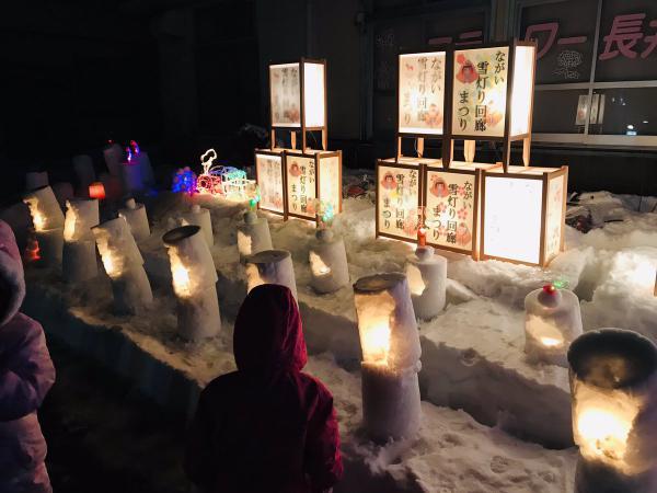 第17回 ながい雪灯り回廊まつり2020 イベント情報part1:画像