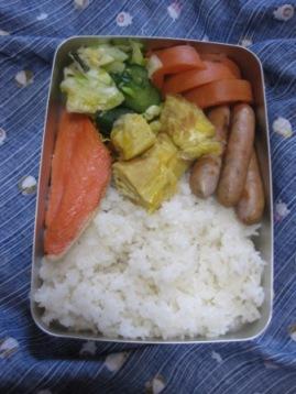 「お弁当」の画像