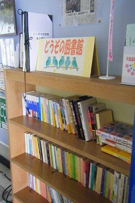 ◆ 駅に図書館があります。:画像