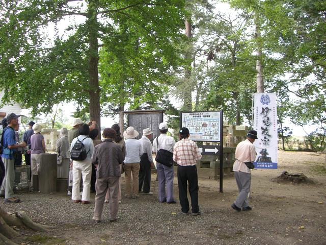 伊達家の史跡  資福寺跡:画像