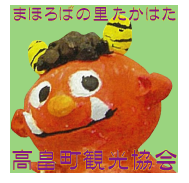 高畠町観光協会Facebook始めました!:画像