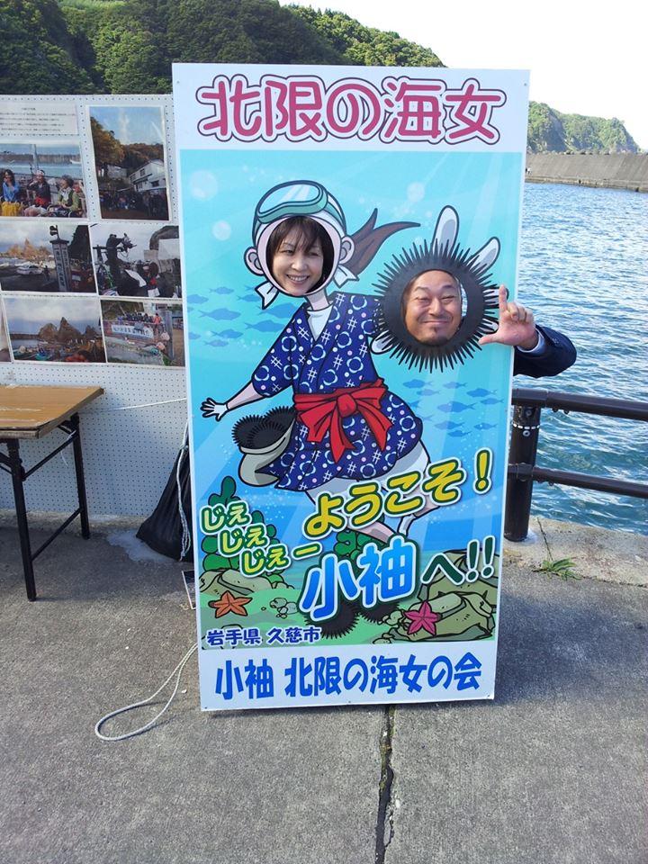 ○あまちゃん最終回!の巻!^^