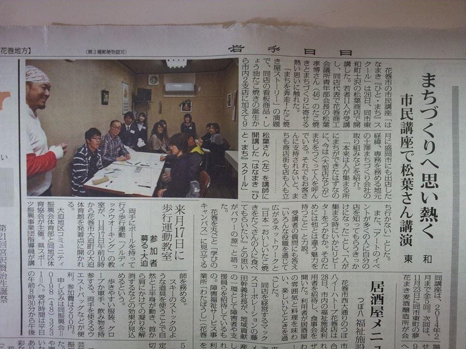 ○プチ・PR!の巻!!^^