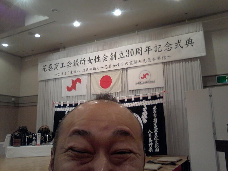 ○花巻商工会議所女性会創立30周年記念式典!の巻!!^^
