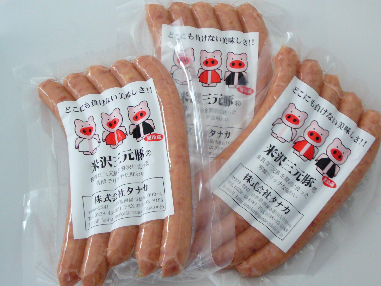 「米沢三元豚|株式会社 タナカ」の画像