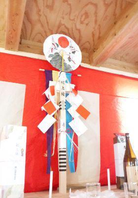 【郡山市富久山・ドミノY邸 】 暖かい家を実感できた上棟式:画像