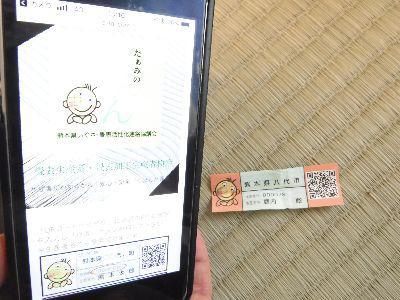 【郡山市開成・ドミノK邸 】 畳表の生産者が分かる!:画像