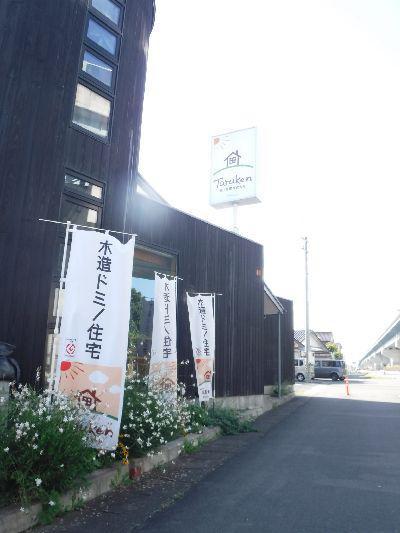 【台風警戒】 事務所の花壇は秋の花盛り:画像