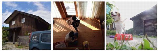 【住まい手】 駒ヶ嶺の家 を掲載:画像