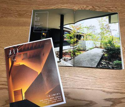 【福島市渡利・I邸/伊礼智設計室】雑誌「和MODERN No13」掲載:画像