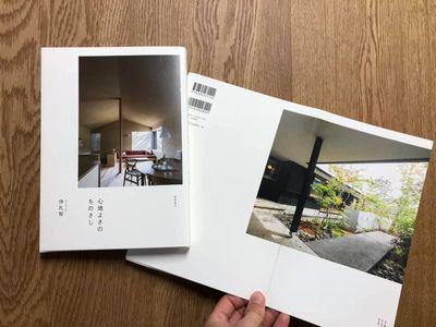 【福島市渡利・I邸/伊礼智設計室】書籍「心地よさの ものさし」掲載:画像