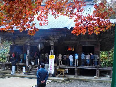 鈴立山 若松寺 〜歴史名所観光案内〜:画像