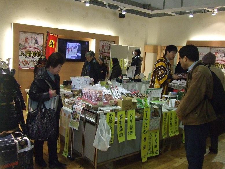 ☆東京都庁で天童市の観光物産展☆