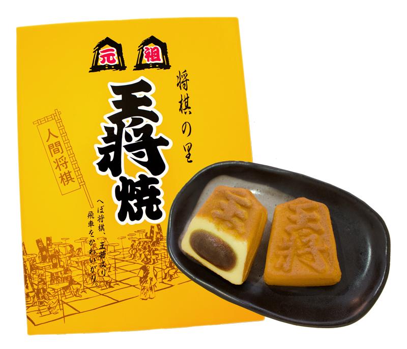 王将焼12個入 1,080円:画像