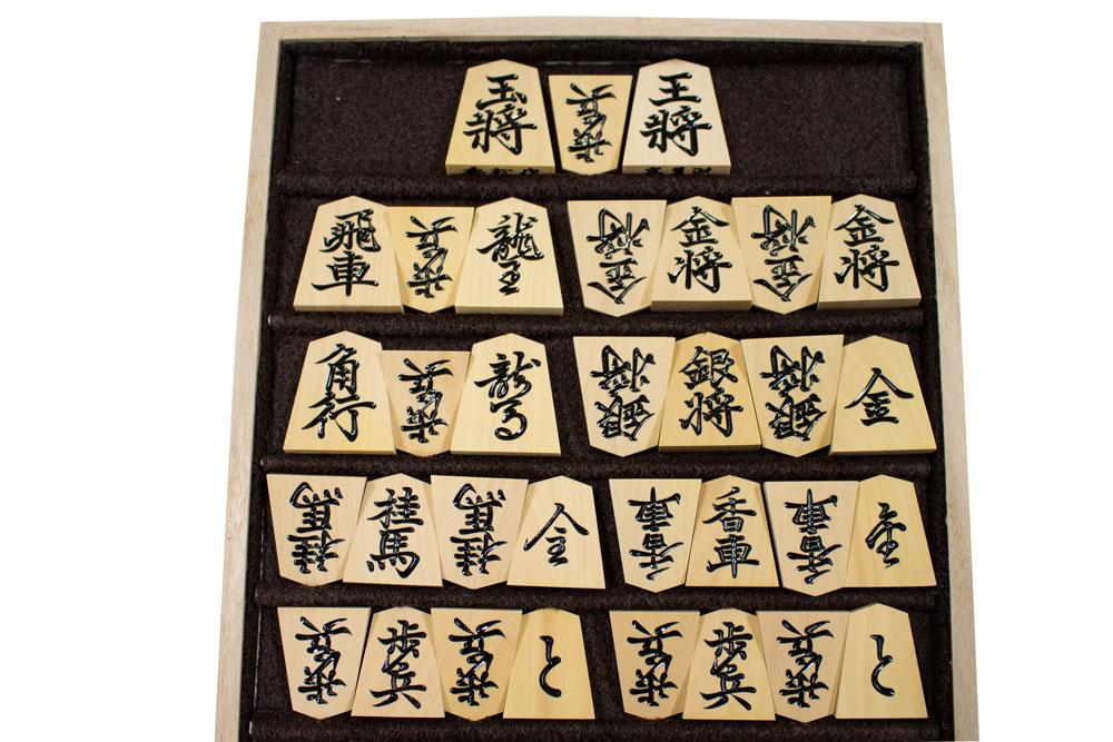 指し駒「本ツゲ菱湖」28,000円 武内王将堂 作:画像