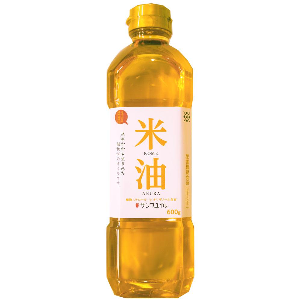 米油(サンワユイル)600円:画像