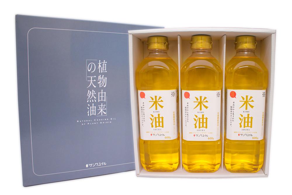 米油(サンワユイル)3本セット 2000円:画像