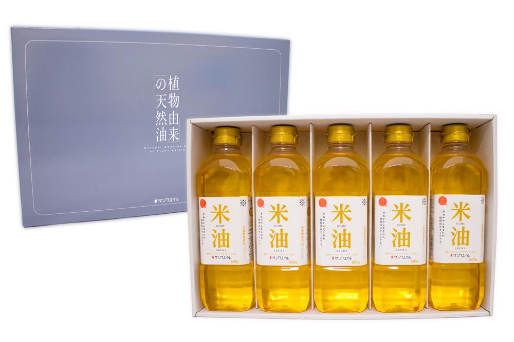 米油(サンワユイル)5本セット 3200円:画像