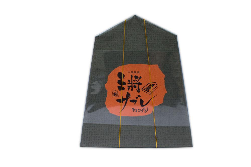 王将駒サブレ 1300円:画像