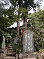 """☆Bell Tateyama Wakamatsu temple """"matchmaking Rogation Days"""" ☆: Image"""