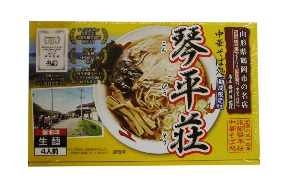 琴平荘ラーメン 1080円:画像