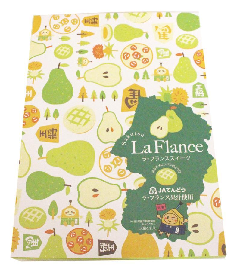 ラ・フランススイーツ  1,080円:画像