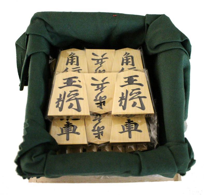 本黄楊銘彫(源平清安) 稚山作 30,000円:画像
