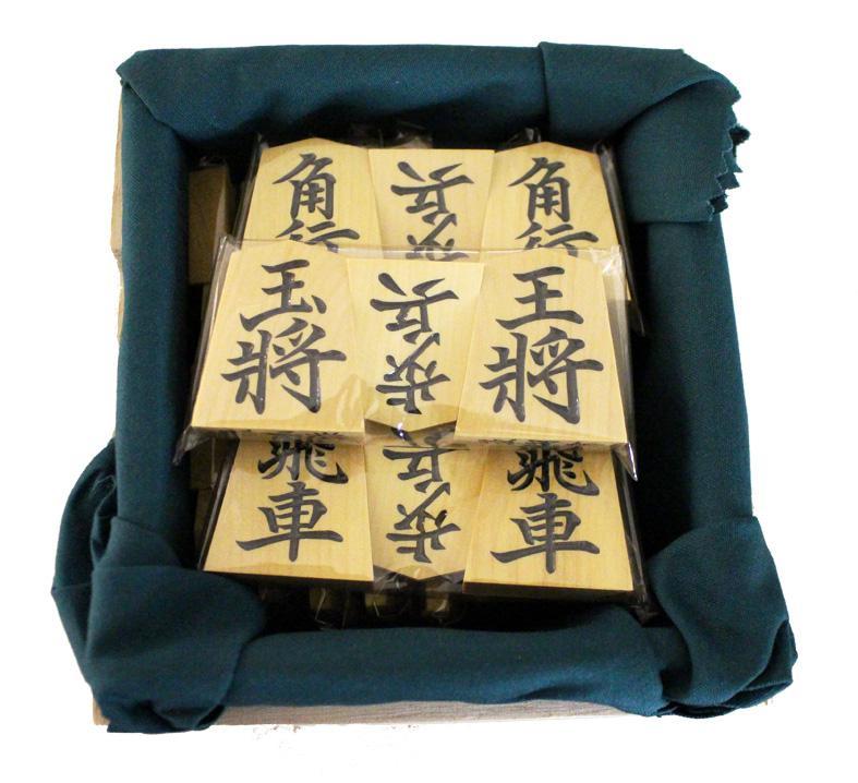本黄楊銘彫(菱湖) 稚山作 30,000円:画像
