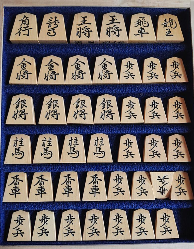 本黄楊銘彫(鵞堂書) 恵山作 75,000円:画像