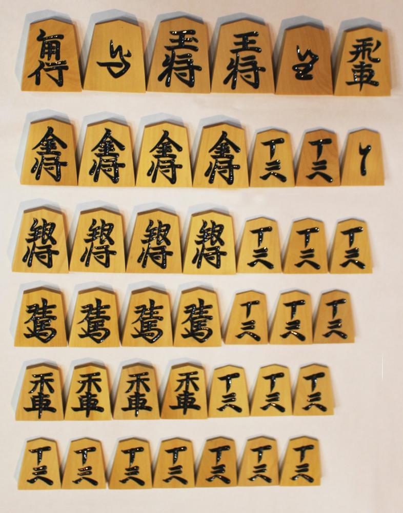 シャム黄楊並彫り 8,800円:画像