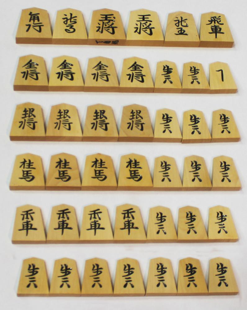 シャム黄楊中彫り 11,000円:画像