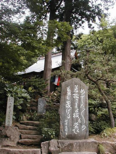 「鈴立山若松寺へ通じる市道若松観音線通行止め解除について」の画像