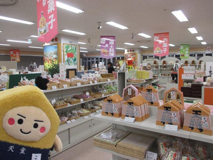 ☆「天童市物産センター」営業時間のお知らせ☆:画像