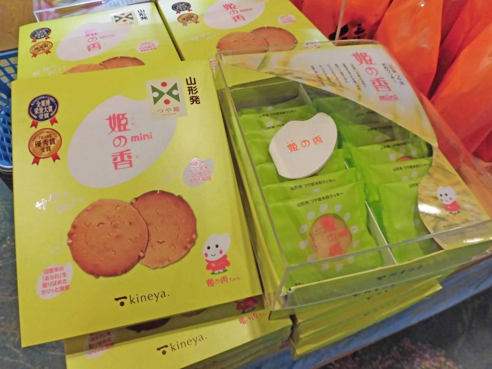 【新発売】つや姫米粉クッキー「姫の香」☆
