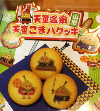 天童市ご当地キャラオリジナルクッキー♪