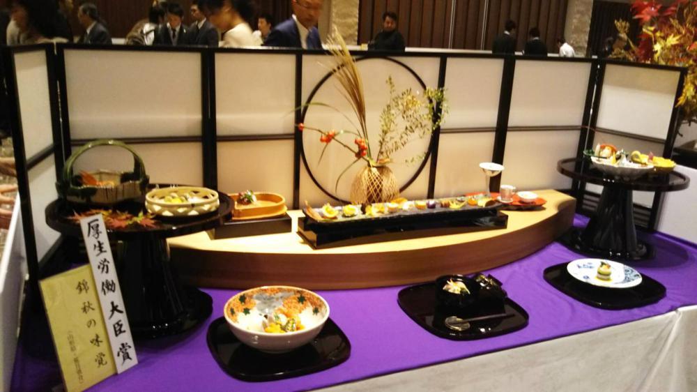 「日本料理全国大会」で受賞いたしました