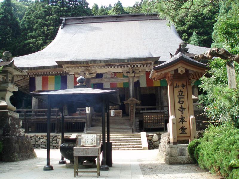幻想的な山寺のライトアップ♪:画像
