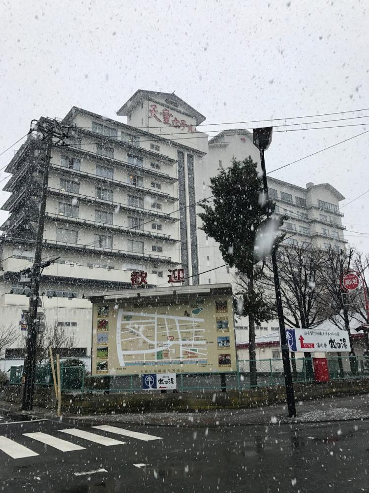 天童は雪が降りました。現在の気温は1度です。:画像
