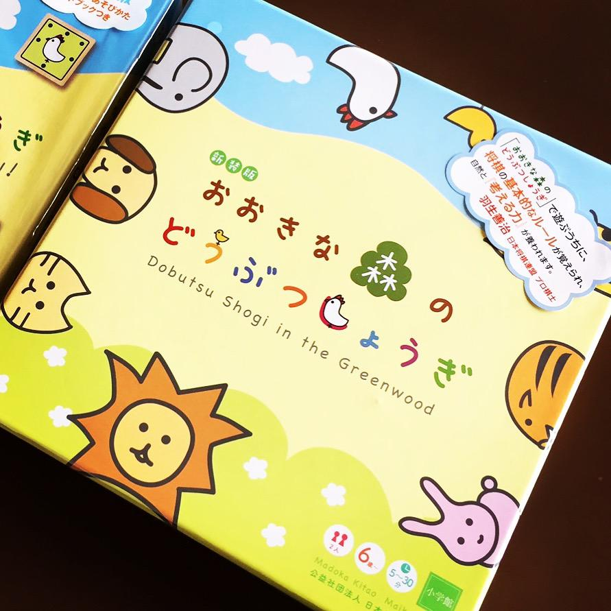 "It is recommended to child! ""dobutsushogi"" which can be idle in room: Image"