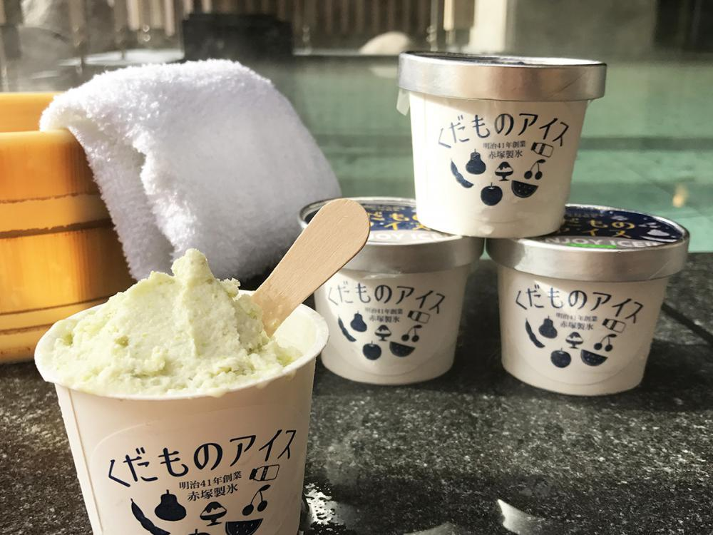 The first place staying 8/15 ~ 31 of popularity ★Plan with ice cream from Yamagata!