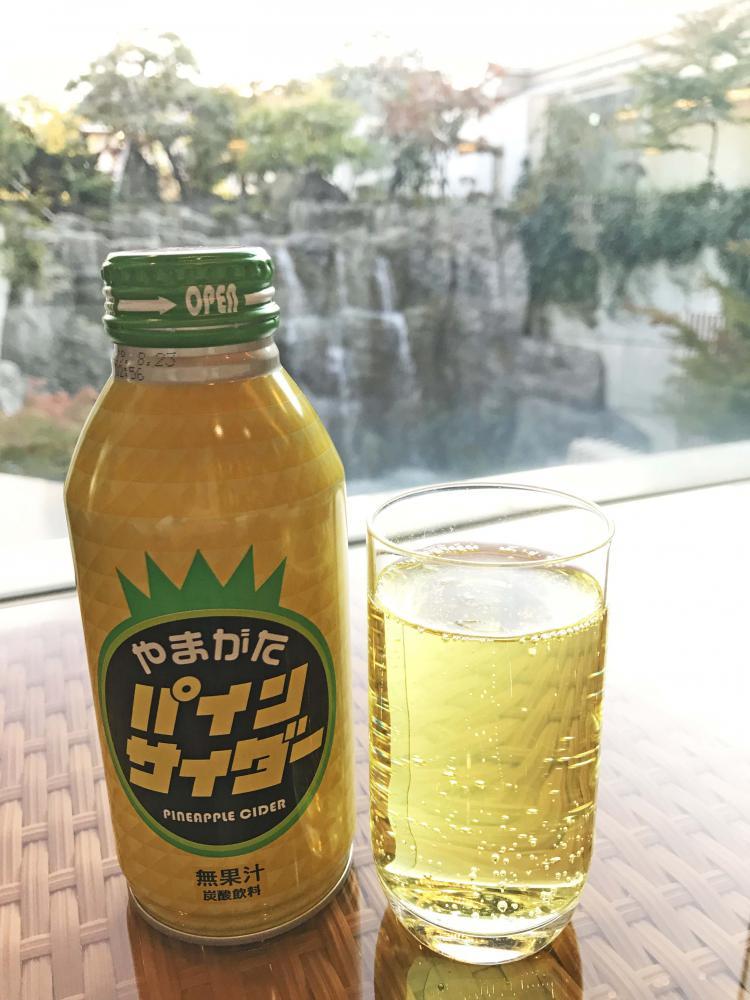 """Good old taste """"Yamagata pine cider"""" of Yamagata: Image"""