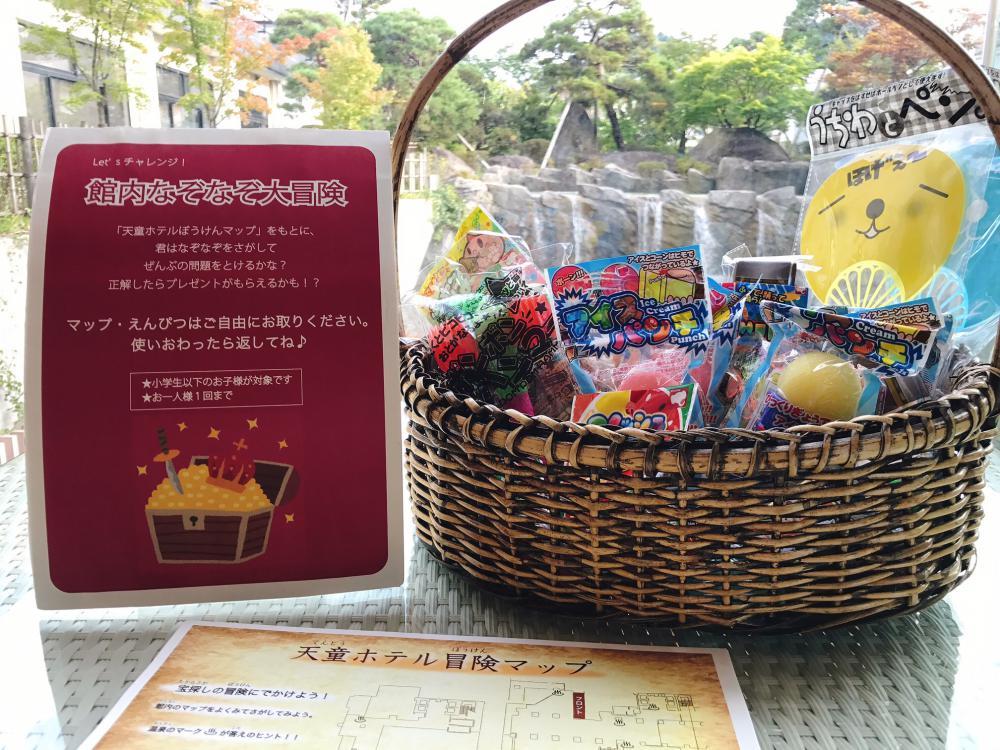天童ホテル夏休みイベント情報♪:画像