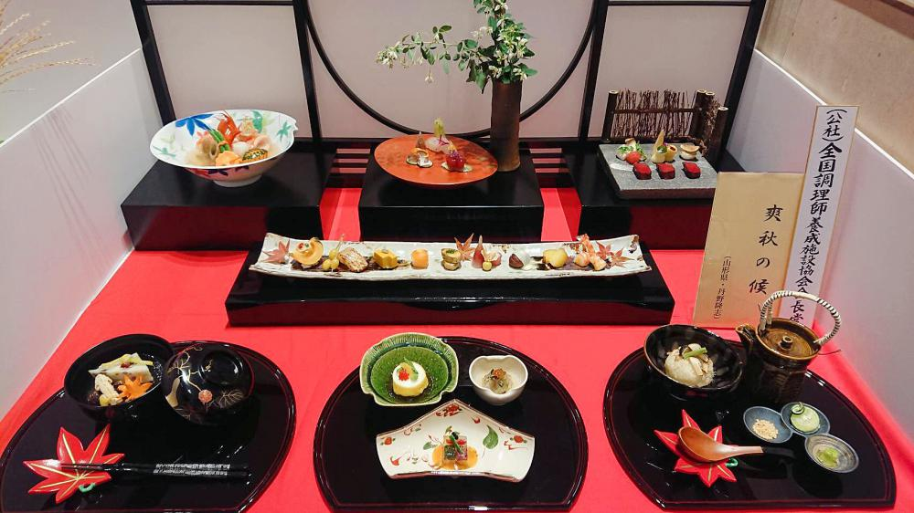 第39回日本料理全国大会で入賞しました。