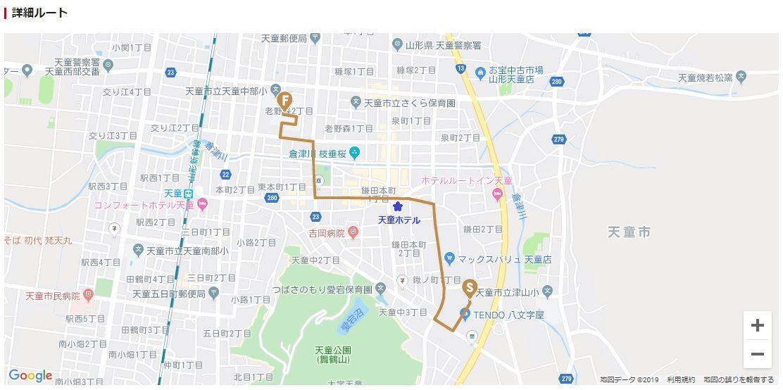 東京2020オリンピック聖火リレーが天童に!
