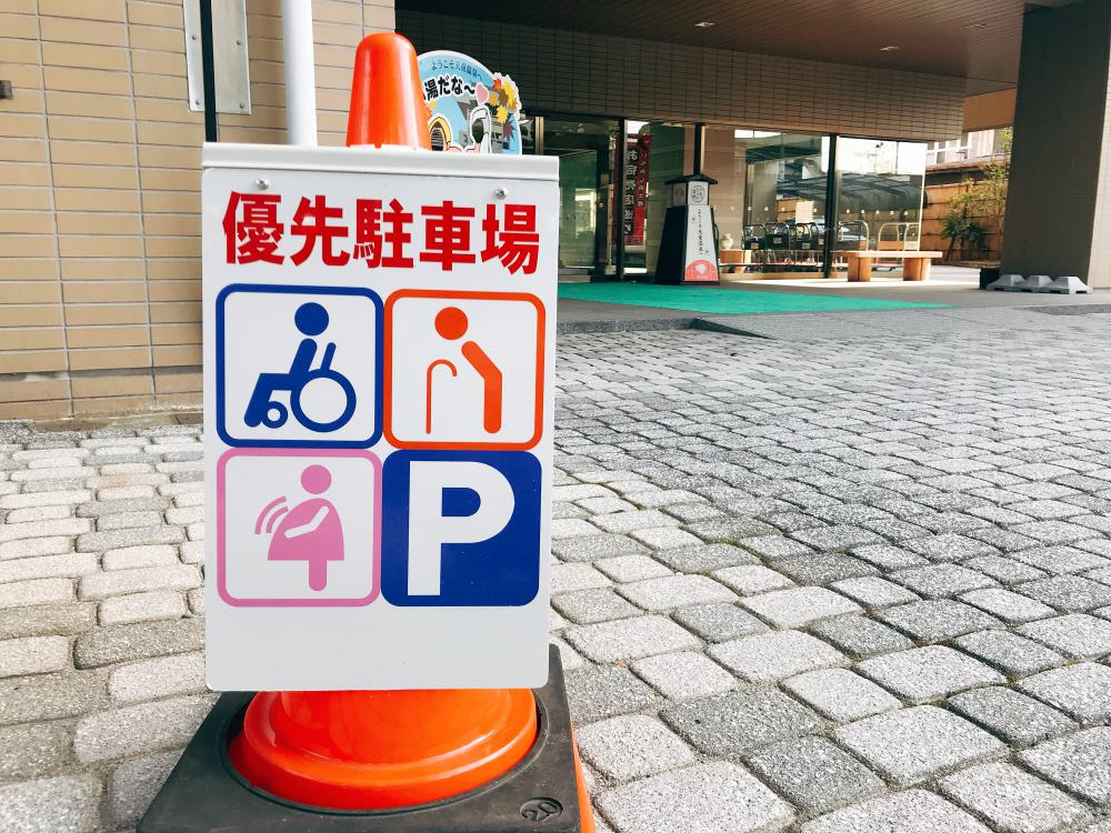 正面玄関前に優先駐車場を設けました:画像