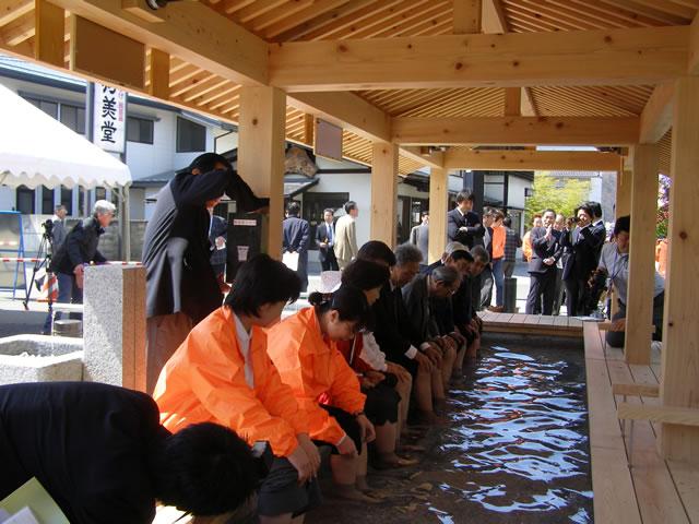 天童温泉に足湯オープン:画像