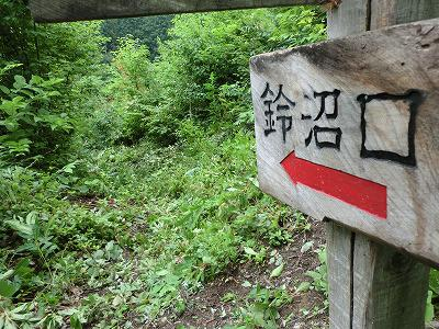 ◆文殊山登山口の草刈りをしました。◆