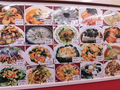 ◆横浜での朝粥の朝食です。◆