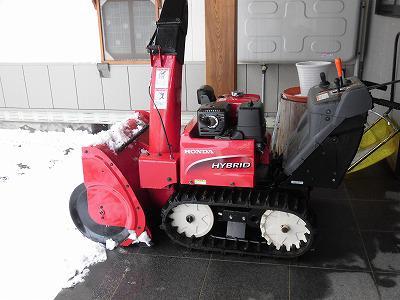 ◆我が家の除雪機初稼働です。◆